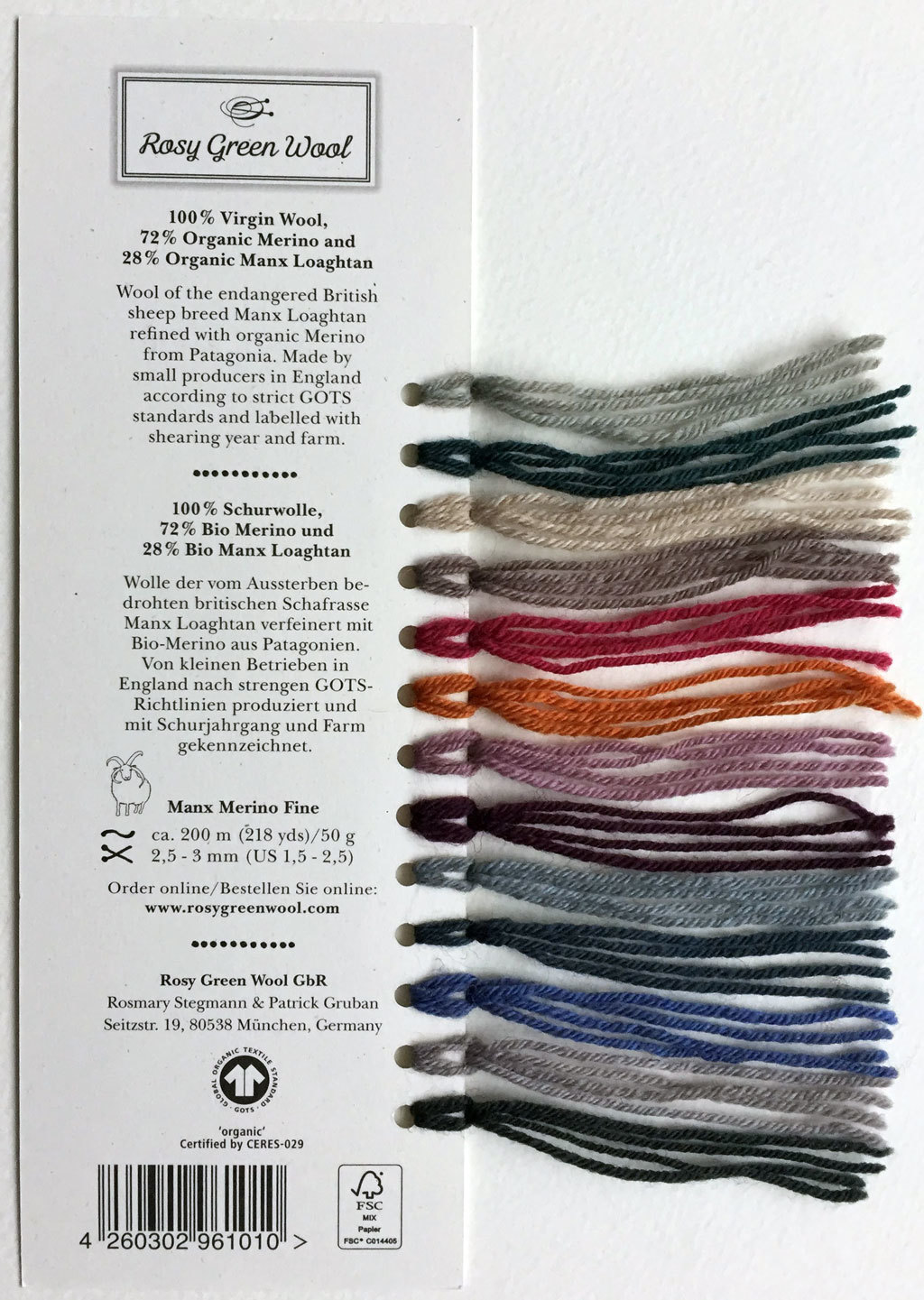 Colour Card Manx Merino Fine